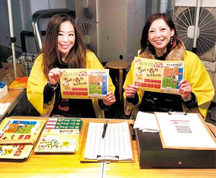 大和市の2020年秋冬イベント 中止相次ぐ  ちょい呑み、駅伝、文化祭も