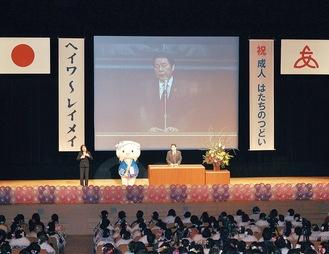 【2021年成人式 】厚木市・愛川町・清川村開催へ 2回開催や時間短縮で対応