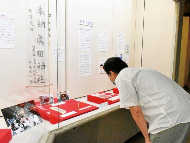 実習生の企画展「悪霊退散 平塚のオソレとイノリ」疫病の歴史や文化 @平塚市博物館
