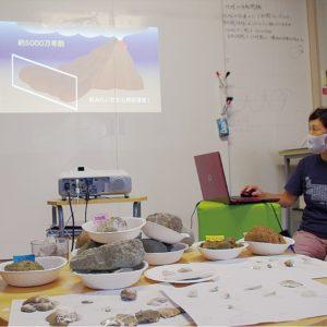 三浦半島に恐竜はいたのか?「世界で一番小さな科学館」で楽しく学ぼう in 逗子