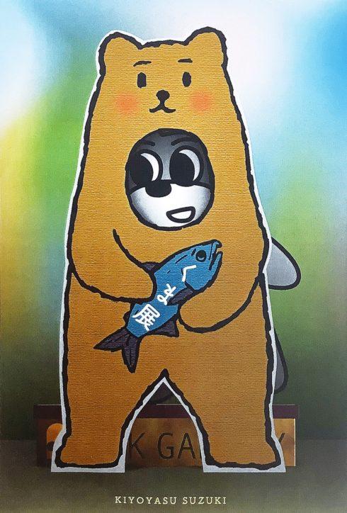 くまがいっぱい!「くま展」開催 アート作品のほかオリジナルグッズも@茅ヶ崎市