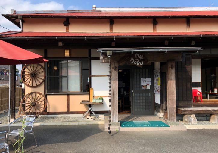 生そばの配達・お土産:白笹蕎麦(秦野市)