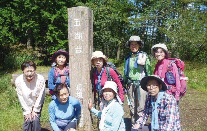 楽しく安全に山歩きしてみませんか?ハイキングクラブ「山ぼうし」新規会員募集中:町田市