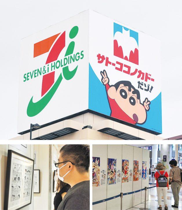 アリオ橋本10周年「クレヨンしんちゃん」がお祝い!コラボイベント14日まで
