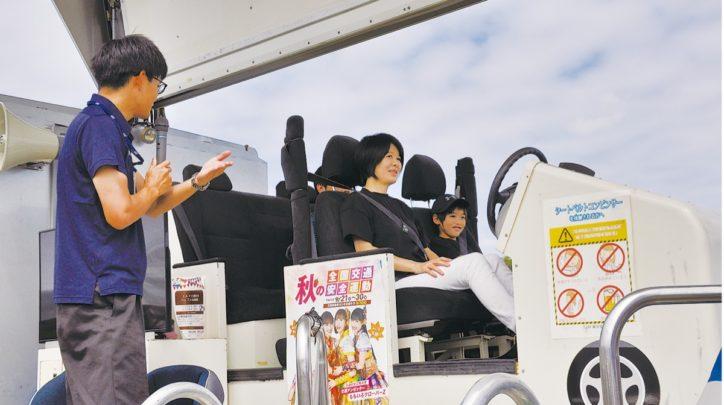 親子で学ぶ交通安全「親と子の交通安全フェスタ」開催@多摩市:コーチャンフォー若葉台店