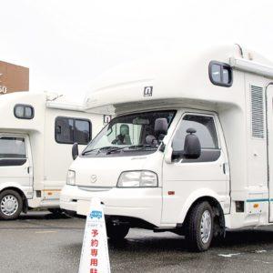 三浦半島に電車で行って「キャンピングカー」に泊まる!