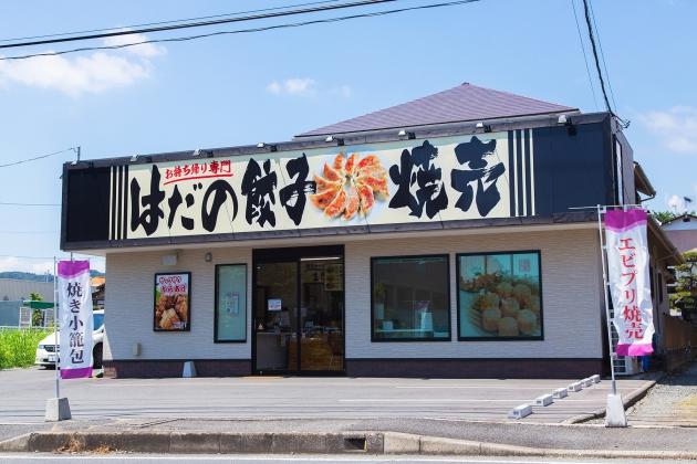 500円以上で海鮮黒焼売プレゼント:菖蒲庵/はだのにぎわいランチフェスティバル