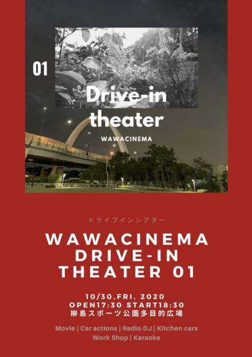 WAWACINEMA DRIVE-IN THATER 01