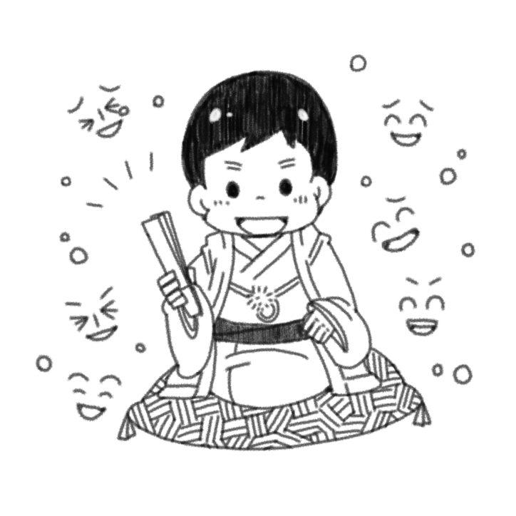 「ツルコミ寄席」鶴ケ峰コミュニティハウス<参加無料!要申込>
