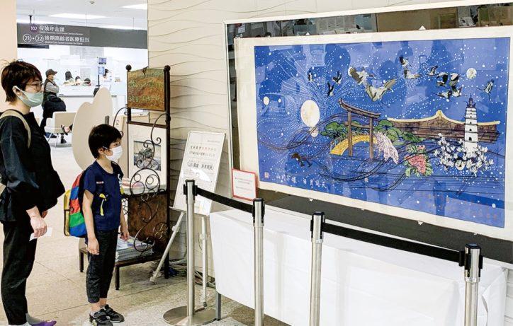 中国昆明市→藤沢市 友好の証「切り紙」に 市制80周年祝い寄贈品