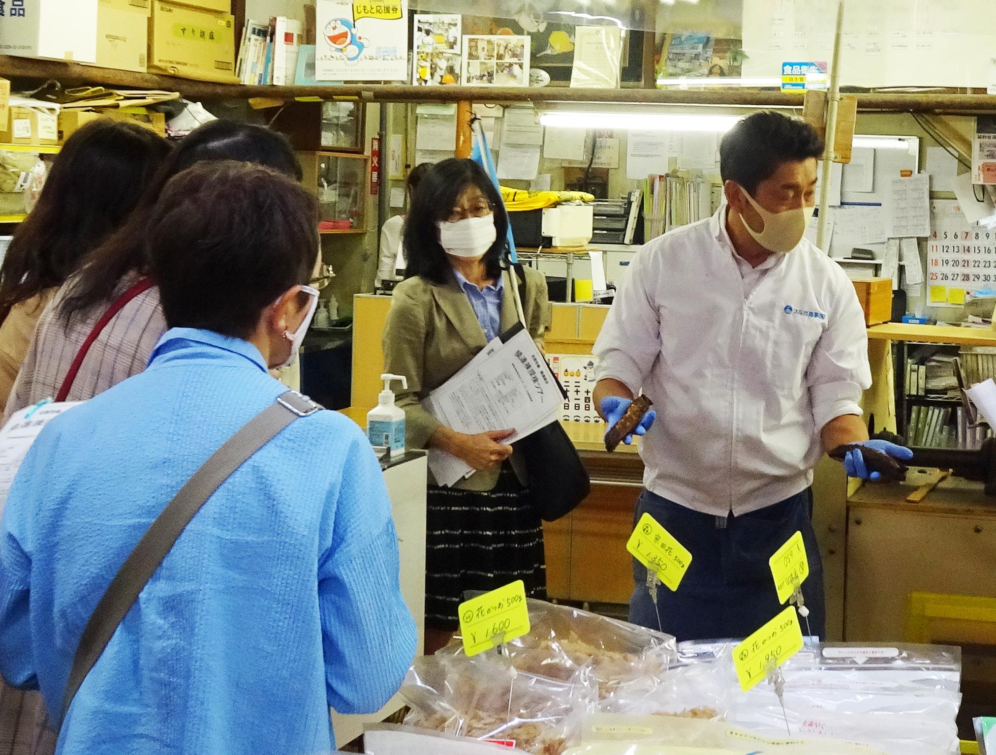 【体験レポ】川崎市北部市場『探検ツアー』に参加してきました「川崎じもと応援券」も使える!