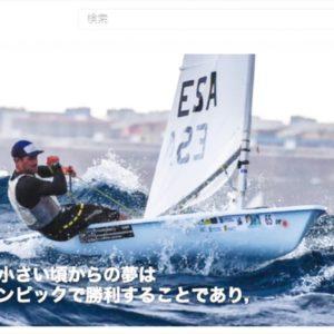 【動画公開】中米・エルサルバドル選手の「五輪と藤沢へメッセージ 」
