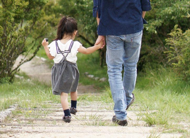 家族テーマに新企画 「思い出の写真を保土ケ谷で〜#ほどがや家族時間〜」SNSに投稿を