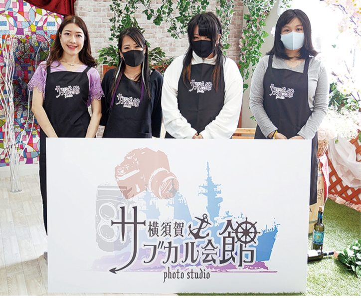 コスプレ楽しむファンの拠点「横須賀サブカル会館」10月10日にオープン