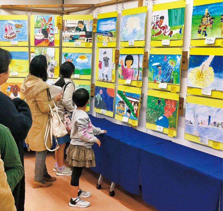 子どもの力作募集!「第35回宮前地区青少年作品展」 2020年はウェブに展示【川崎市】