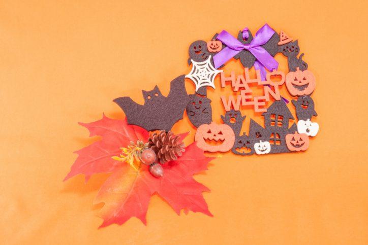 秋のおたのしみイベント「ハロウィンを楽しもう!」@横浜市泉区宮ノ前公園