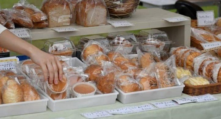 パンとグルメの祭典。さがみはら西門パンフェスティバル