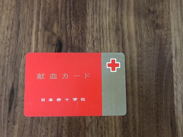 瀬谷駅で献血イベント!無料のおもちゃすくいも @瀬谷ライオンズクラブ