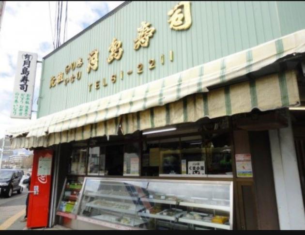 月島寿司/はだのにぎわいランチフェスティバル