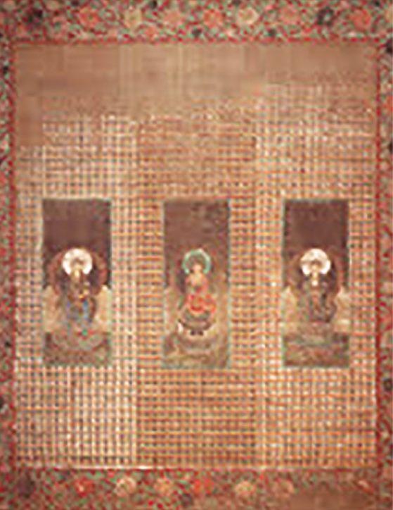 「あの時の金沢文庫1964」県立金沢文庫で企画展