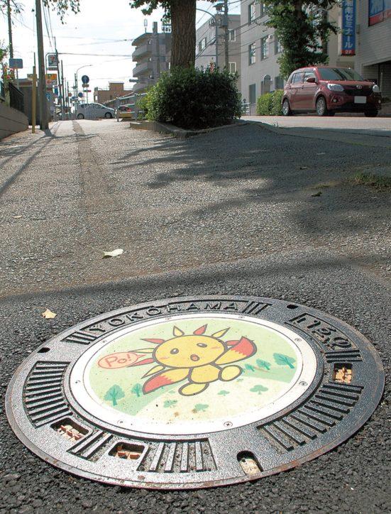 【写真募集】横浜市・旭区ウオーク企画「あさひくんマンホール」と一緒に撮ろう