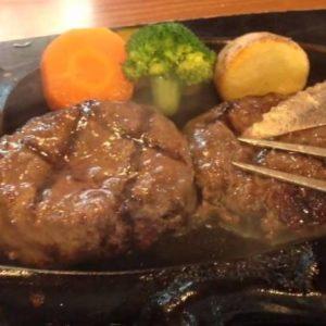 手作りジビエハンバーグ「猪肉」「鹿肉」食べ比べ1,200円:スナックAiris/鶴巻温泉でジビエキャンペーン