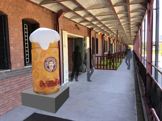 2020年「横浜オクトーバーフェスト」は出来ないけど、ドイツビールをのんびり飲もう@横浜赤レンガ倉庫