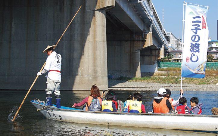 秋の多摩川で乗船体験「二子の渡し」 【11月3日】親子で楽しめるイベントも