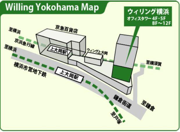 【参加費無料】成年後見制度がよくわかる!横浜市民向け講習会 11月12日、12月17日
