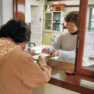 菅町会 180万円、地元被災者へ 台風19号 義援金募り【2020年1月1日号】