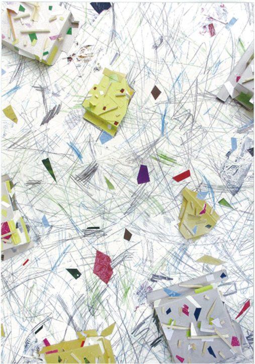 飯室哲也展「コラージュと紙による小立体シリーズ」@丹沢美術館