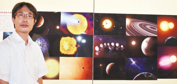 夜空に輝く星を回る「太陽系外惑星」のパネル展示@平塚市博物館