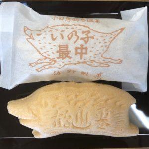 鶴巻温泉名物「いの子最中」120円:佐野製菓/鶴巻温泉でジビエキャンペーン