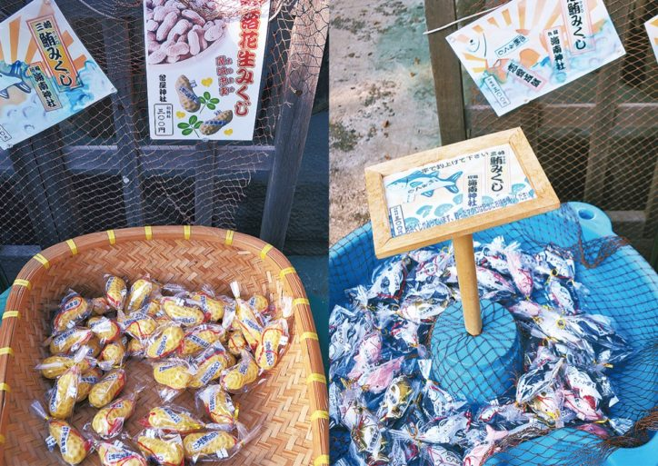三崎のまぐろと秦野の落花生がコラボ「山の幸海の幸~夏は納涼、秋は農漁~」@南海神社