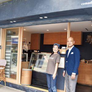 鵠沼海岸駅にアンテナショップ「comad」オープン! 藤沢自慢の味を発信へ