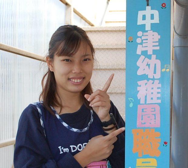 なかつ幼稚園/楽しいから好きがいっぱい!【愛川町】