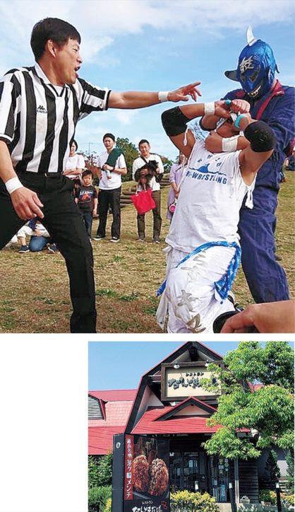 茅ヶ崎市で創業50周年「なんどき牧場」で記念プロレスイベント