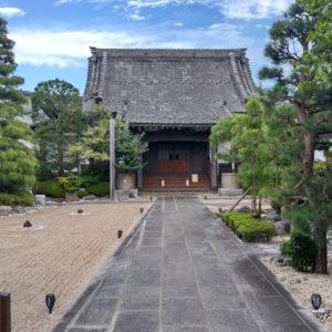 【住職に聞く】法事の相談は「地元のお寺」へ 横浜・川崎からほど近い寿徳寺