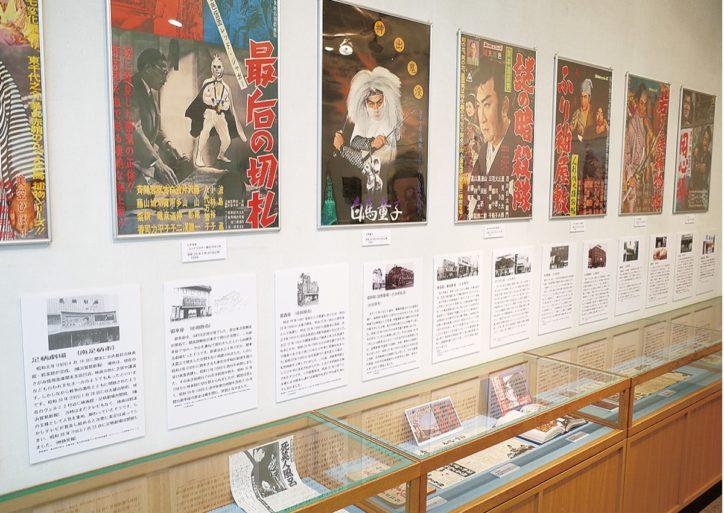 南足柄市郷土資料館で秋期特別展『昭和の銀幕回顧展』開催中!懐かしい映画ポスター等を展示!