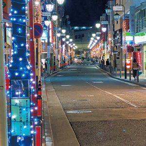 大倉山・レモンロード商店街イルミ「地域に感謝と元気を」メッセージ入りフラッグも【横浜・港北区】