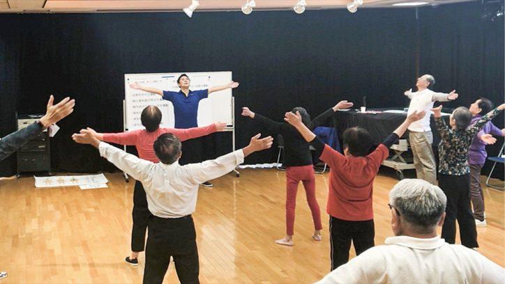 要事前申込「楽しく!美しい!ラジオ体操教室」11月27日@多摩市