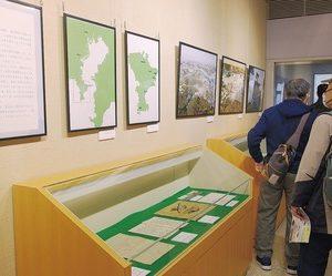 「史料」で読み解く浦賀 横須賀市自然・人文博物館で