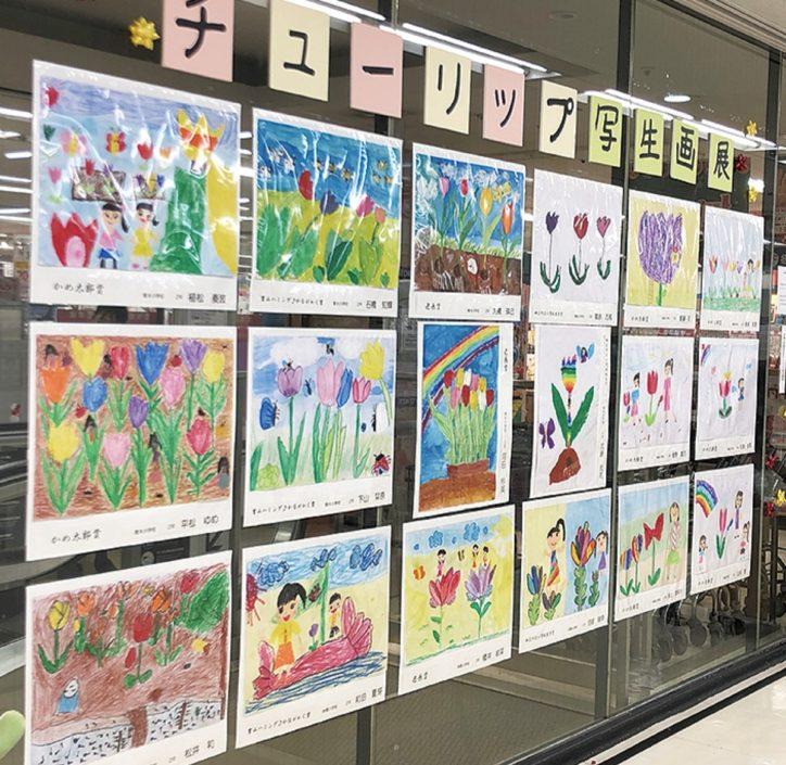 児童が描いた「神奈川区の花展 」イオンと図書館で受賞作展示