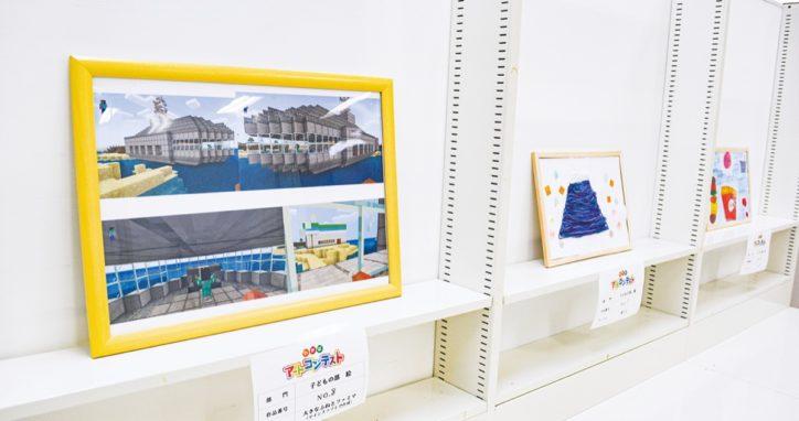 初開催「わかばアートコンテスト」グランプリを決める投票は11月8日まで@横浜市旭区 若葉台団地