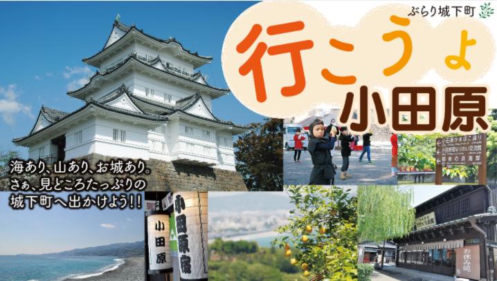 相鉄・JR 直通線11月30日 開業!横浜市西部から都心へ利便性向上