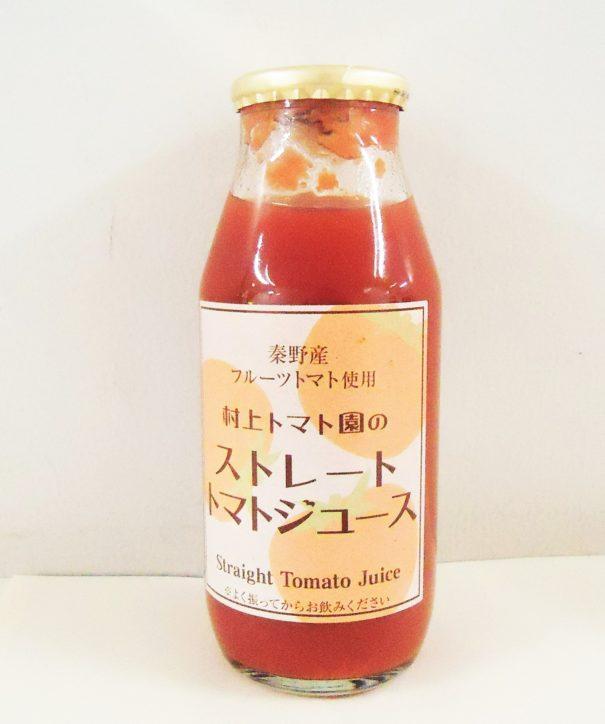村上トマト園のストレートトマトジュース:村上トマト園【はだのブランド認証品】