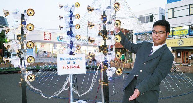 藤沢・六会日大前駅東口に「癒しのイルミネーション」と「藤沢工科生作ロボットハンドベル」