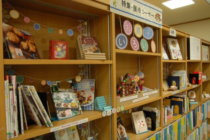 テーマはお菓子! 物語やレシピ本で楽しんで@川崎市立多摩図書館