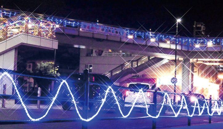 2020年はイルミネーションのみ 学生と商店街がコラボ【秦野市・東海大学前駅】