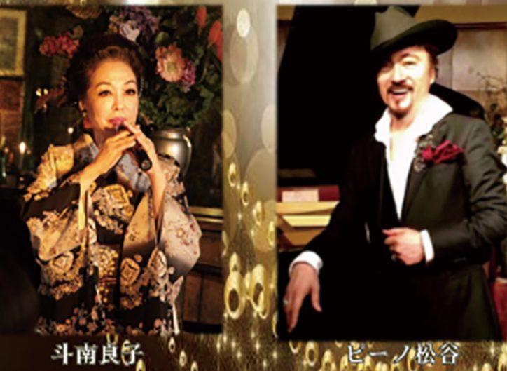 「カンツォーネ・シャンソンを楽しむ ニュー・イヤー・コンサート」@和光大学ポプリホール鶴川